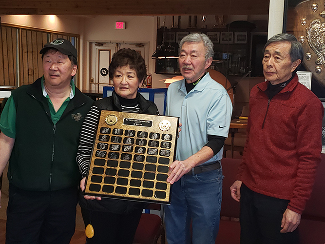 52nd BC Nisei Bonspiel B Event Winners