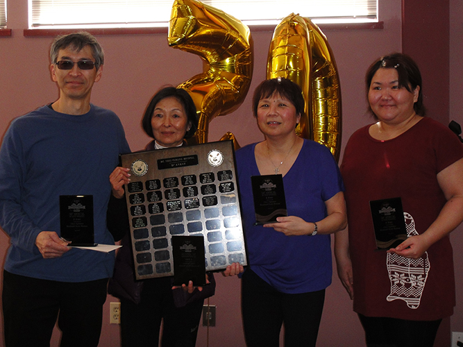 50th BC Nisei Bonspiel D2 Event Winners