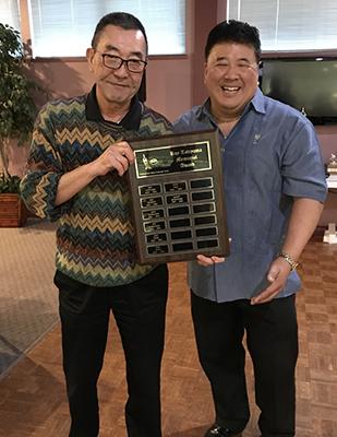 Roy Murao 2018/19 Roy Tateyama Award